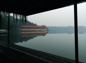 Beijing, 15 October 2016, 17:34