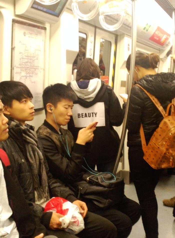 2016-10-21-22-27-theordinarylifeofm-the_ordinary_life_of_m-marta_moslw-travel-asia-china-beijing-metro-underground-subway