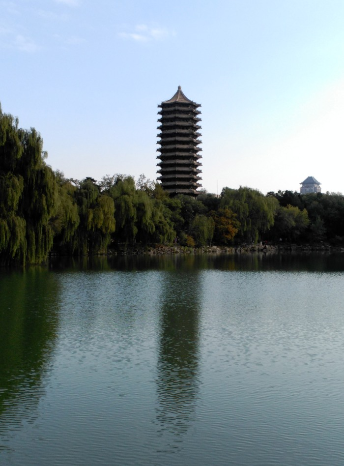 2016-10-23-14-53-theordinarylifeofm-the_ordinary_life_of_m-marta_moslw-travel-asia-china-beijing-peking_university-tower